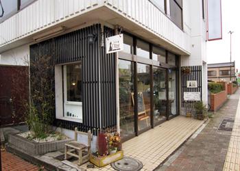 Cafe 黒猫館
