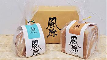 食パン専門店「風弥」